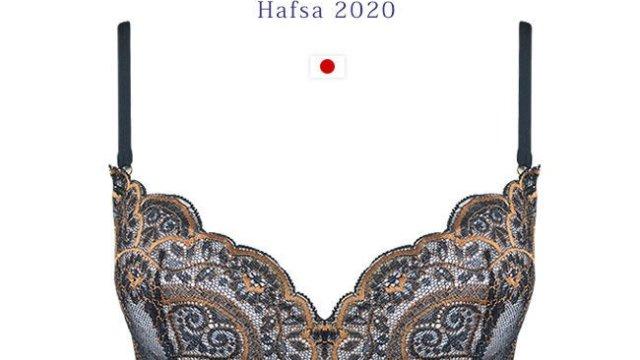 NAO LINGERIE Hafsa