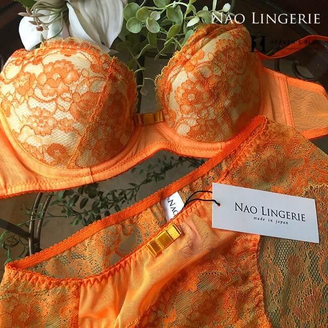 nl-na028br-orye